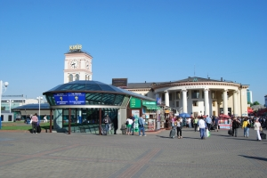 Metro stop at main train station in Kyiv.