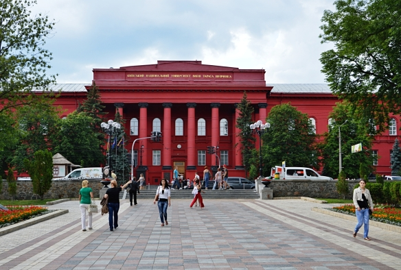 Red Building - Taras Shevchenko University