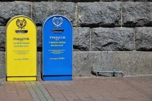 Mailboxes on Kreshchatyk Street