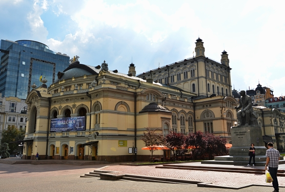 Opera House and Tetralna Square