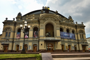 Ukrainian National Opera House - Front