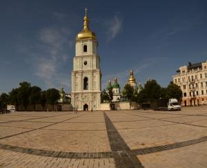 St. Sophia's