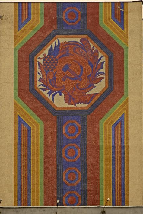Apt 2 Mosaic