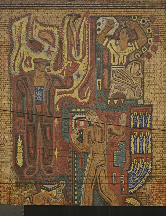 Apt 4 Mosaic