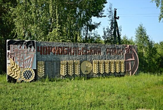 Chernobyl Raion