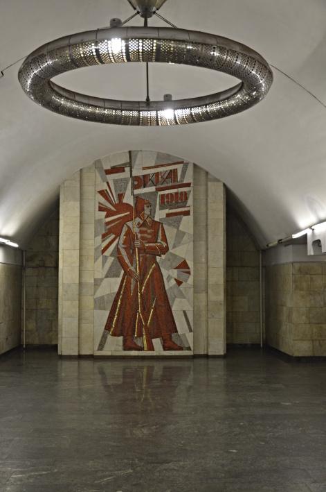 Metro Mosaic