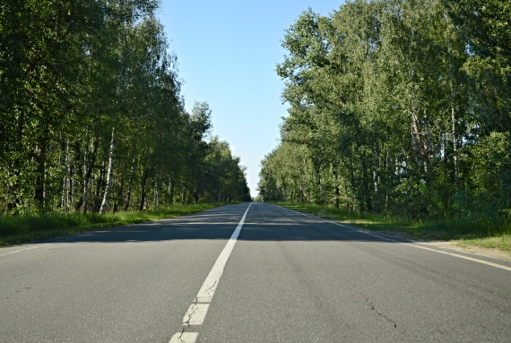 Road to Pripyat