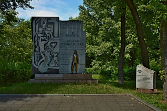 Entrance to Babi Yar