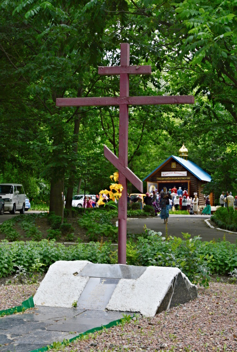 Wooden Cross Babi Yar 2
