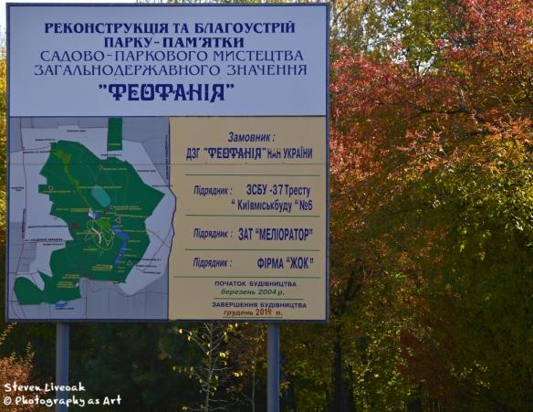 Park - Feofania